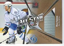2012-13 Hockey KHL Gold Collection ILYA GOROKHOV #ASG-G04 18/199 All Star Game