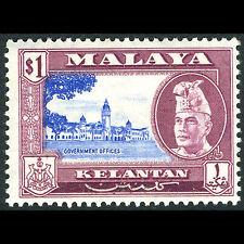 Malaya Kelantan $1 Sultan Ibrahim. Sg 92. Postfrisch Never mit Scharnier (CA68G)