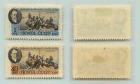 Russia USSR 1956 SC 1802-1803 mint .  rt9532