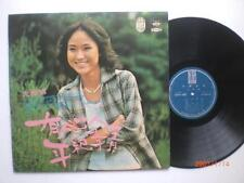 "YU YA 12"" LP HAISHAN Label LS 2391 Taiwan"