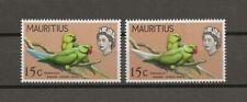 MAURITIUS 1968 SG 372A MNH Cat £500