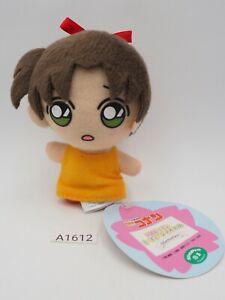 "Detective Conan Case Closed A1612 Kazuha Toyama keychain SEGA Plush 4"" Toy Japan"