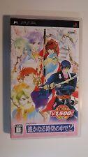 USED Harukanaru Jikuu no Uchi de 2 (Koei Selection) Japan Import Sony PSP