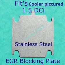 EGR valve blanking plate 1.5 DCi Qashqai Juke Micra Note Kubistar Suzuki Jimny