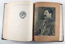 1937 Soviet Russian ДЕНЬ МИРА Russian Book Album Illustrated Large Format
