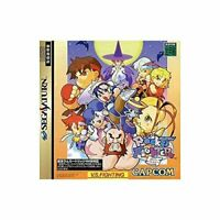 SEGA SATURN POCKET FIGHTER JAPAN OFFICIAL IMPORT