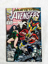 Avengers #345 (Mar 1992, Marvel) VF 8.0