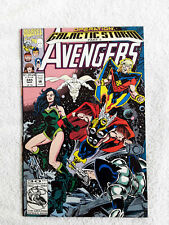 The Avengers #345 (Mar 1992, Marvel) Vol #1 VF