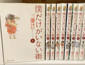 Erased Boku dake ga inai machi vol. 1-9 complete set Japanese ver. Manga Comics