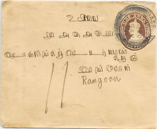 INDIA USED IN BURMA EMBOSSED COVER 8/11/1930 BASSIEN-RANGOON