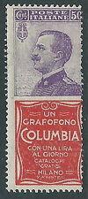 1924-25 REGNO PUBBLICITARI COLUMBIA 50 CENT MNH ** - Y127-2