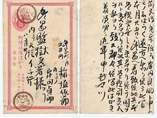 JAPAN, Ganzsachenkarte Ascher Nr. 16