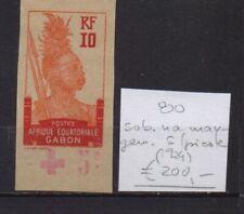 ! Gabon 1924. Margin Overload Stamp. YT#80. €200.00!