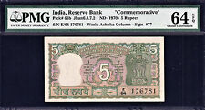 India 5 Rupees ND (1970) Commemorative B.N Adarkar Pick-68b Ch UNC PMG 64 EPQ