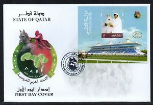 Qatar 2007 First Day Cover - Horses