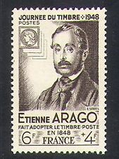 France Famous People Postal Stamps
