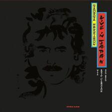 GEORGE HARRISON - LIVE IN JAPAN (2LP)  2 VINYL LP NEW+