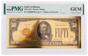 1928 $50 24KT Gold Certificate Commemorative PMG GEM Uncirculated