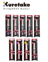 Kuretake Bimoji Felt Tip Brush Pen XT1 XT2 XT3 XT4 XT5 EF F M B Black Ink