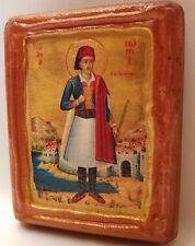 Saint George of Ioannina Greek Orthodox Byzantine Rose Gold Icon on Pine Wood