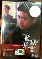 Prison on Fire (Movie 1 & 2) ~ All Region ~ Brand New & Seal ~ Chow Yun-fat Film