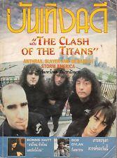 1990 Thai Music Mag Clash Of The Titans: Anthrax, Slayer & Megadeth Original