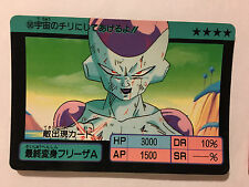 Dragon Ball Z Super Barcode Wars Multi Scanning System 56