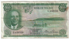 MALAWI 1 POUND 1964 PICK 3 LOOK SCANS