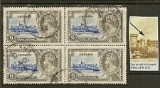 CEYLON 1935 SILVER JUBILEE DOT TO LEFT OF CHAPEL SG379g FINE USED