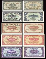 ISRAEL COPY LOT A (Anglo-Palestine Bank 1948 - 1951) - Reproductions