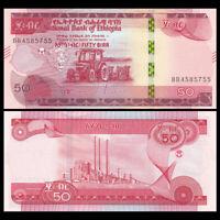 Ethiopia 50 Birr, 2020, P-New, Banknote, UNC