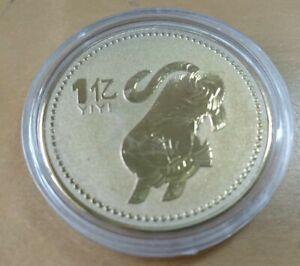 中国虎年金漆纪念币 China Tiger Harimau Year Lucky Gold Color Medallion Coin