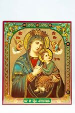 Our Lady Of Perpetual Help Laminated Icon Богоматерь Неустанной Помощи Ikone