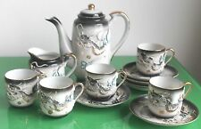 Vintage Chinese Egg Shell Porcelain Black & White Dragon Coffee set  c.1950