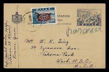 DR WHO 1946 GREECE TO USA POSTAL CARD UPRATED STATIONERY C186854