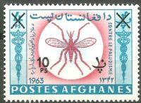AFGHANISTAN Eradication of Malaria  YT n° 746 N Neuf ★★ Luxe / MNH  1964