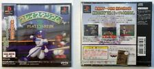 PLAYSTADIUM 3 - PLAY STATION 1 - NTSC JAPAN - NUOVO SIGILLATO BANPRESTO 1998