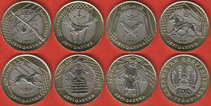 "Kazakhstan set of 7 coins: 100 tenge 2020 ""Treasures of steppe"" BiM. UNC"