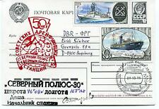 1988 URSS CCCP Exploration Mission Base Ship Polar Antarctic Cover / Card SIGNED