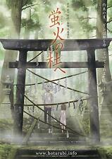Hotarubi no Mori e/The Light Of A Firefly Forest 2011.9 the original flyer