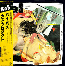 Kas Product - By Pass LP VINYL (JAPAN + OBI)