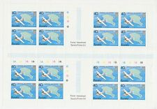 Tuvalu  Stamps SC 118-121 MNH 1979 Internal Air Mail Service Sheets of 16 stamps