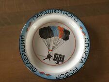 Vintage Enameled Plate, Russian Skydiving Parachuting Parachute Air Sports 1991?