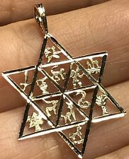 14k Yellow Gold 12 Tribes of Israel Star of David Pendant