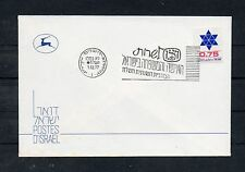"""Israel Scott #583 1977 Stand By """"Wizo"""" FDC!!"""