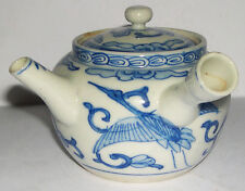 Antique Chinese Porcelain Hand Painted Teapot - Concave Base with Side Handle.