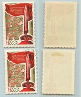 Russia USSR 1969 SC 3613 MNH and used . f5474