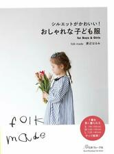 Extra Cute Clothes with Nice Silhouette for Boys and Girls - Japanese Craft Book