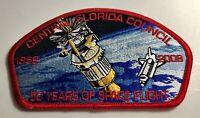 Central Florida Council 80th Anniversary Space CSP Uniform NASA Patch Badge BSA