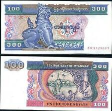 MYANMAR: 8-PIECE UNCIRC BANKNOTE SET: 0.50 TO 100 KYATS